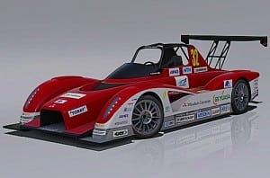 Mitsubishi i MiEV Evolution II