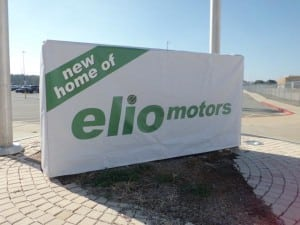 Elio Motors Sign
