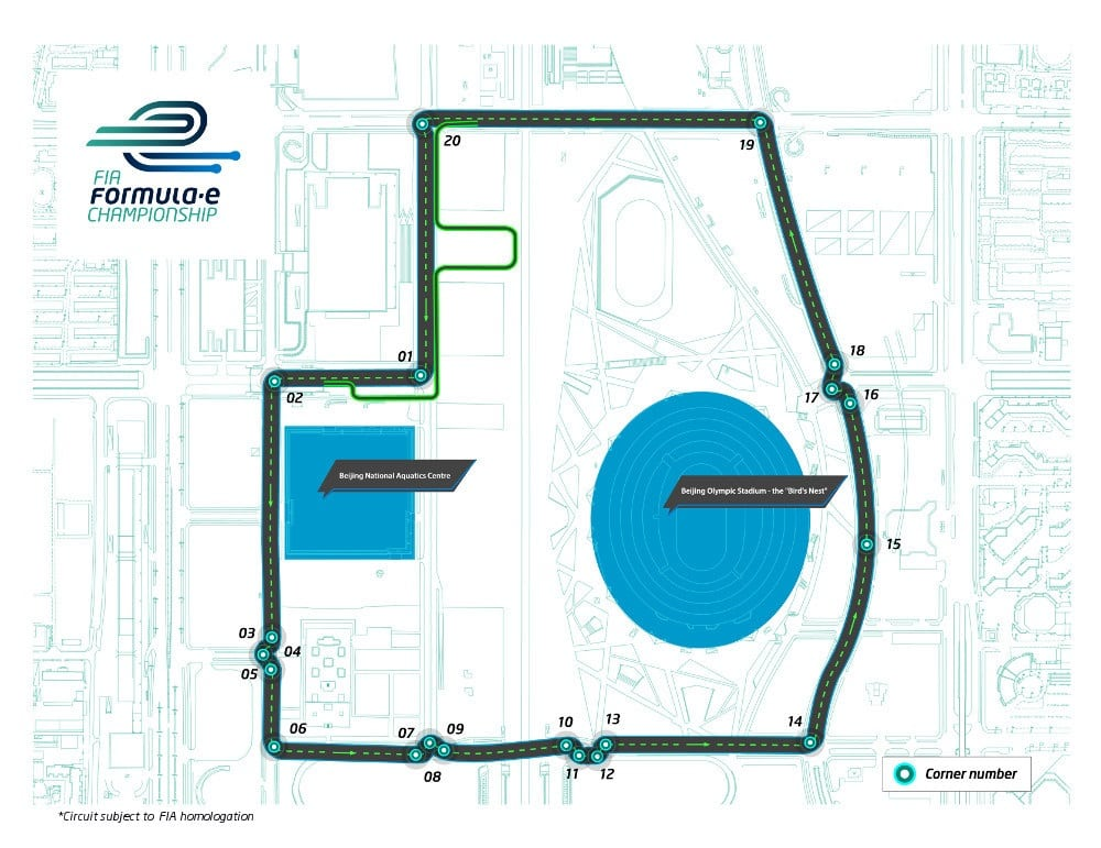 2. Formula E Beijing GP circuit