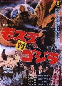 Mothra_vs_Godzilla_poster