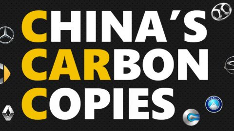 China's Carbon Copies